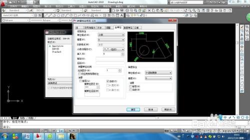 室内设计cad标注样式设置国建标准建筑设计取费工程图片