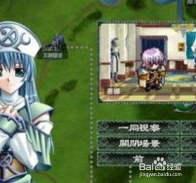 幻磷姫将军1攻略