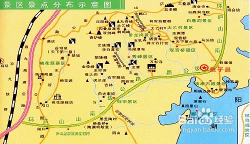 庐山龙湾温泉游玩项目游玩线路电子地图地址