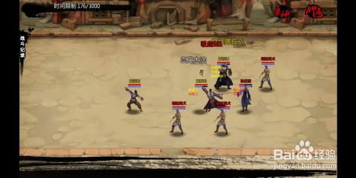 游戏/数码 游戏 > 电竞/单机  2 然后帮助霍青桐打退官兵,之后霍青桐