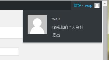 新安装的wordpress 无法显示默认头像怎么办?