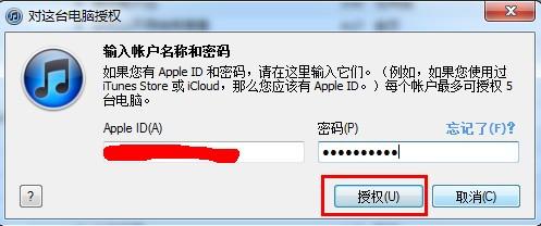ipad无法连接itunesstore怎么办
