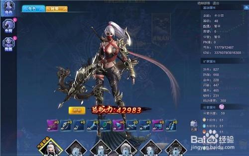 剑侠情缘手游v18要冲多少钱