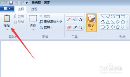 微信使用技巧画图_如何使用电脑自带画图工具(画图软件怎样操作