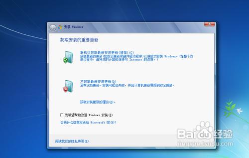 windows7怎么安装_网上下载的win7系统怎么安装