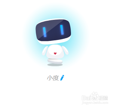 小度机器人怎么查高考的信息 怎么提醒电影资源_百度