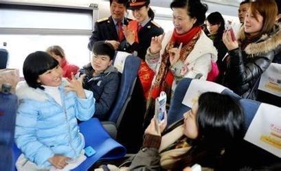 在火车上如何与陌生人交往