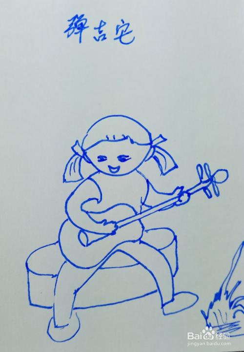 """怎样画儿童简笔画""""我来弹吉他""""?图片"""