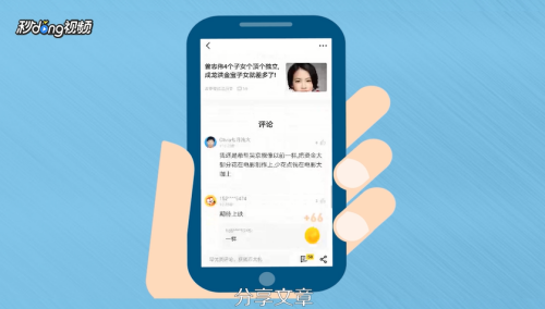 搜狐资讯_搜狐新闻资讯版怎么赚钱?