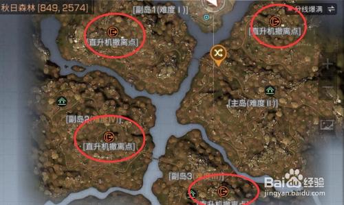 明日之后 秋日森林 4个探索宝箱位置详解图片