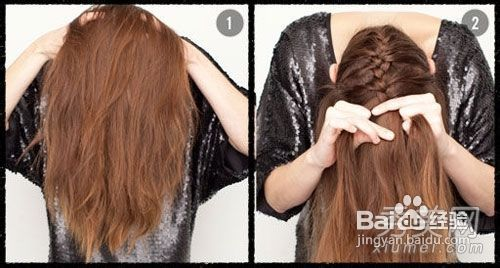 麻花辫结合丸子头给发型加点料图片