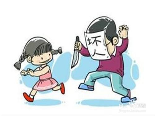 家长如何教育孩子防范坏人