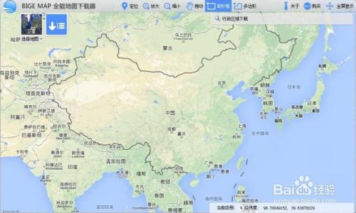 谷歌卫星地图下载器获取零偏移卫片