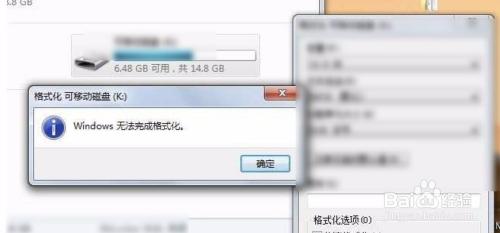 手机不小心把SD卡格式化了 怎么恢复? 在线等