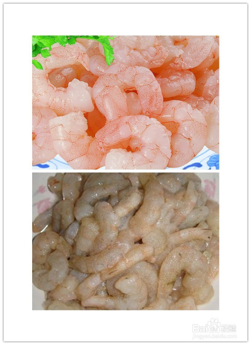 韭菜奶油虾仁饺子馅的做法鸡蛋裱向日葵图片