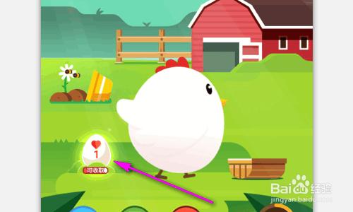 庄园蚂蚁:兔子离家出走了?小鸡游戏的3d打枪图片