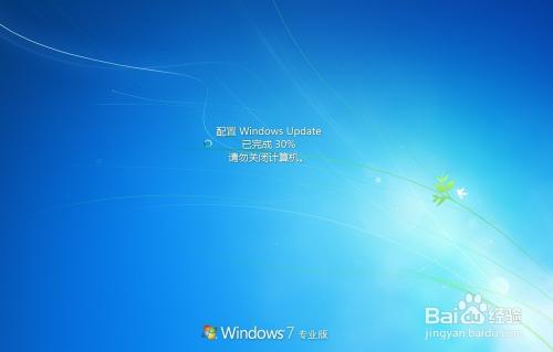 配置windows update怎么关闭