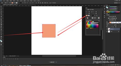 ps中photoshop钢笔圆角矩形椭圆工具画ui图标图片