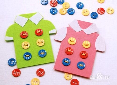 幼儿园自制手工玩教具:穿衣纽扣图片