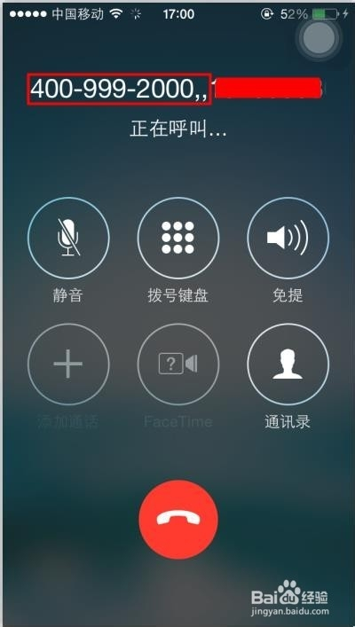 iphone如何通话录音