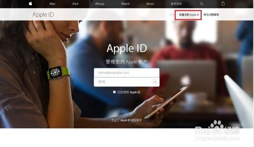 怎么注册苹果id