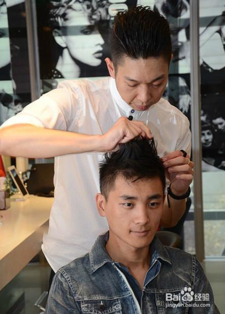 男士短发抓头发技巧