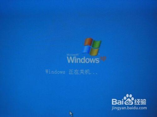 我的电脑使用技巧#windows xp快捷关机方法