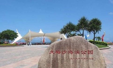 深圳旅游_深圳大梅沙海滨公园旅游住宿美食攻略
