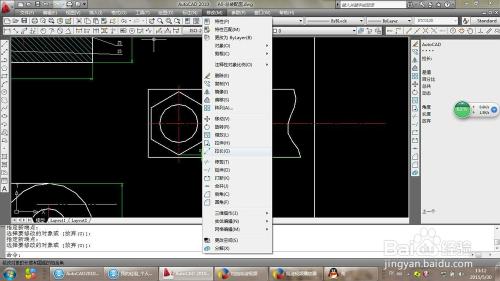 将CAD图中的线条随意拉缩?cad层改图怎么复制粘贴图片