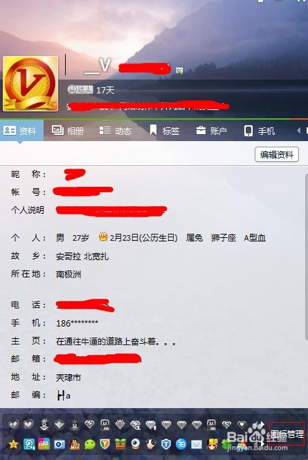 如何关闭qq业务_关闭qq业务图标显示