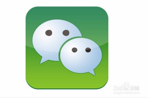 3 qq发消息 还可以利用自己的qq给男朋友发消息,约定圣诞节见面的图片