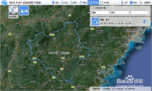 谷歌卫星地图下载器获取零偏移卫片_百度经验