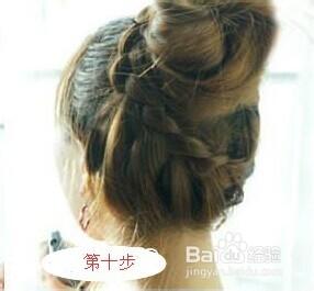 自己怎么弄发型:[1]韩式优雅蜈蚣盘发图片
