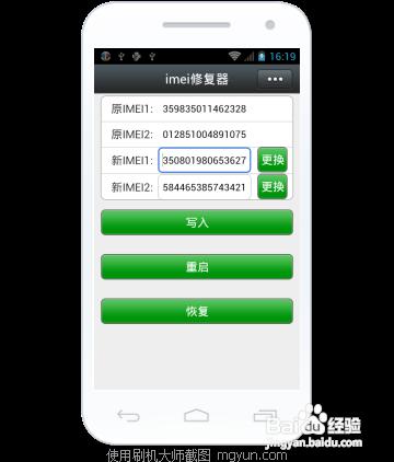 手機圖片轉網址_點擊上方網址下載結束安裝即可使用,手機必須要root.