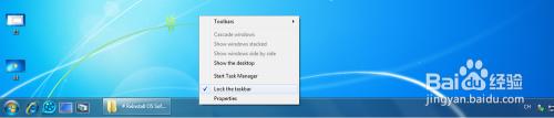 windows 7系统如何找回xp经典的快速启动栏
