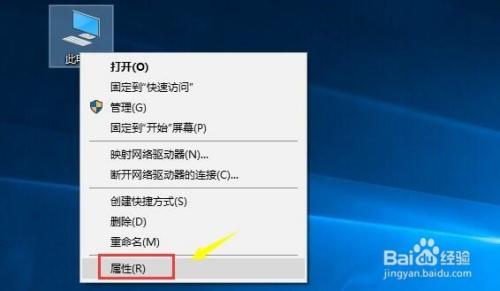 火星网游加速器官网_腾讯网游加速器错误代码10014怎么办