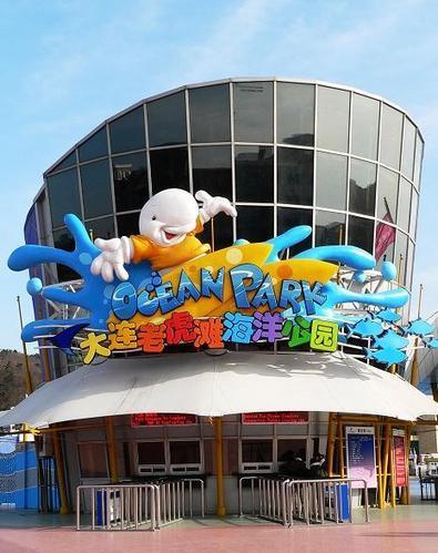 4000余米海岸线,是中国最大的一座现代化海滨游乐场