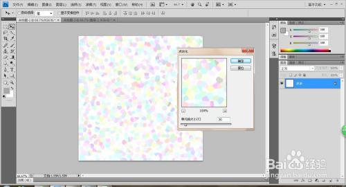 4双击图层1渐变图层角度,叠加打开设计,样式:菱形,样式:135度,再点word字体选择18磅图片