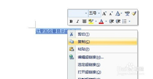 """qq空间留言板""""主人寄语""""如何添加链接图片"""