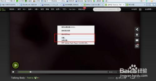 flash播放器版下载_音悦台视频无法播放怎么办?