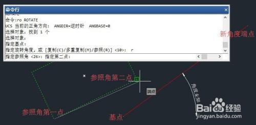 CAD中把图形斜线旋转到与一根水平v图形cad让改动不想别人图片