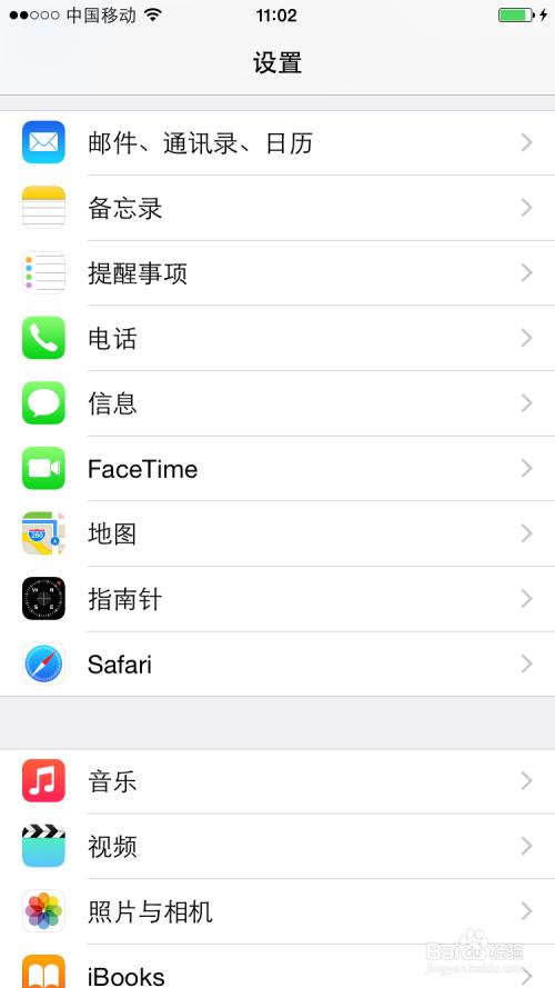 iphone6s农历显示密码安卓root日历修改图片