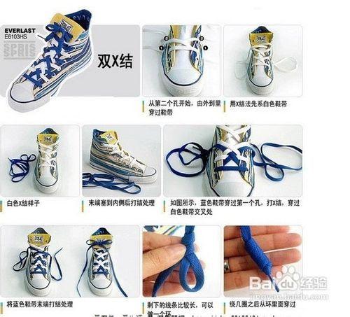 匡威鞋带系法