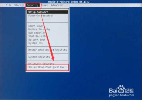 惠普商用台式机,如何在bios开启传统支持模式图片