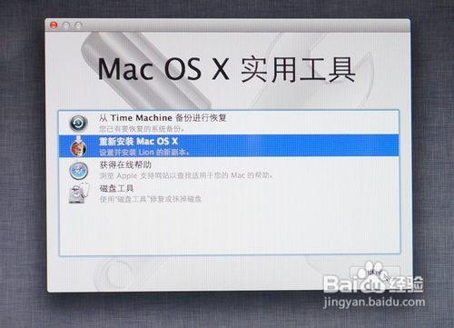 用u盘重装系统教程机3刷小米苹果教程如何视频图片