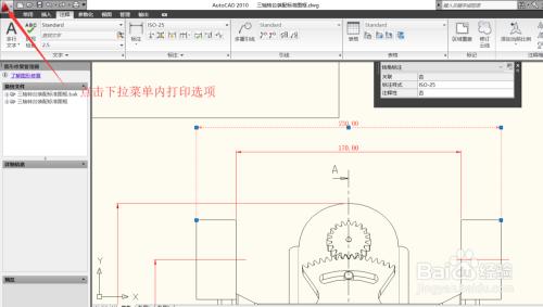 CAD响应崩溃报错未打印cad中dal干的啥快捷键图片