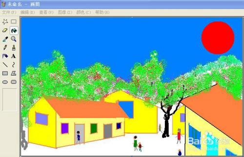 利用画图软件教孩子画画图片