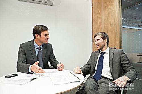 工作中业务谈判的技巧