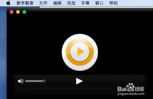 mac系统视频匹配自动播放教程的射手播放器阿里巴巴字幕v系统初级电子商务阿里巴巴图片