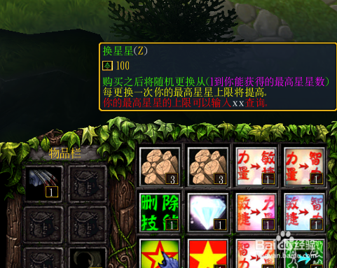 恐怖攻略肉搏天赋版玩新手入门丛林fc封神榜攻略图片
